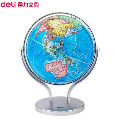 得力(deli)18054地球儀 25cm世界地球儀 辦公教學高清地理旋轉地球儀 萬向地球儀 學生兒童書房擺件
