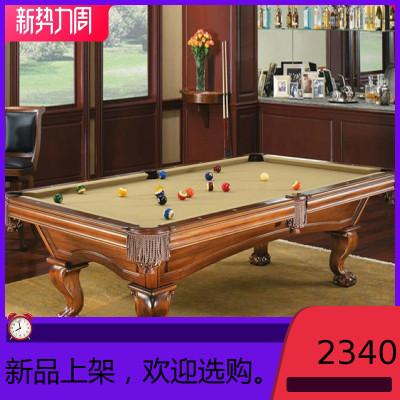 HIBOY 美核桃豪華家用雕刻臺成人美式臺球桌花式標準桌球臺子用品商品有多個顏色,尺碼,規格,拍下請備注規格或聯系客