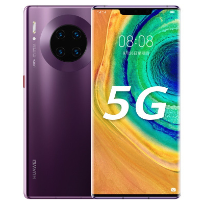 HUAWEI/華為Mate 30 Pro 5G全網通  8+256 羅蘭紫 曲面屏 麒麟990芯片 雙4000萬徠卡