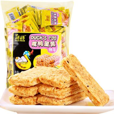 台湾进口榙榙咸鸭蛋黄代餐饼干酥性糕点美食500g休闲咸蛋黄零食品
