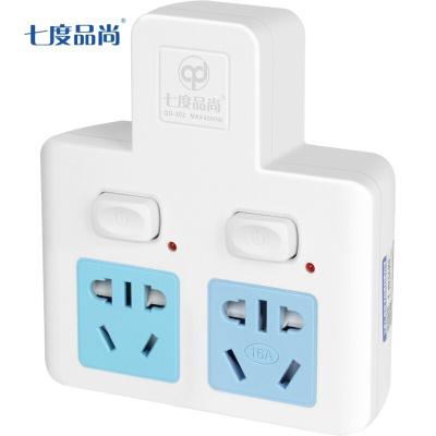 七度品尚一转二大功率插座热水器插头空调转换头电源转换器16A转16A10A转16A转换插头
