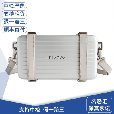 【正品二手95新】迪奧(DIOR)DIOR X RIMOWA 中性款 聯名 銀色 小旅行箱 單肩包 全套含證