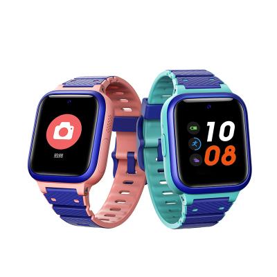 小米小尋兒童電話手表S2 粉色 男孩女孩定位運動防水通話手機手環360天才q2視頻多功能