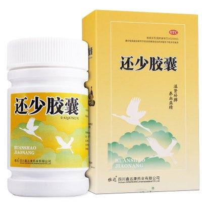 雅達 還少膠囊 0.42g*75粒/瓶 溫腎補脾養血益精陽痿早泄