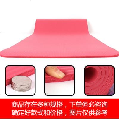 瑜伽健身地垫初学者10mm垫加厚加宽加长家用防滑通用瑜珈男女时尚