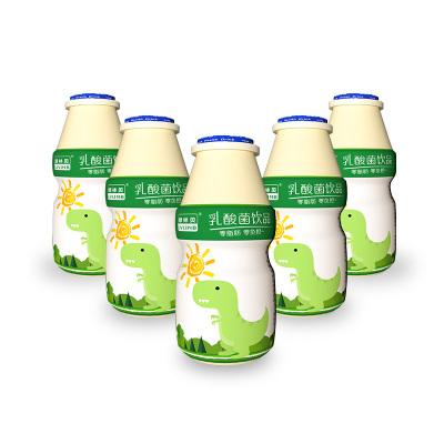 綠林貝 乳酸菌飲品 100ml*20瓶整箱 益生菌 兒童飲料