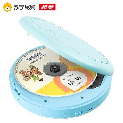 紐曼CD-L560 DVD播放機藍牙cd碟片機英語學習機L560便攜式隨身聽小學生初中生家用插卡U盤光碟 復讀機 藍色