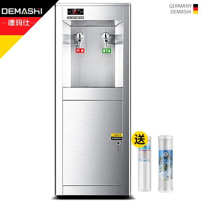德瑪仕(DEMASHI)商用直飲機柜式/臺式 大型直飲水機不銹鋼開水器全自動電熱燒水機醫院學校飯堂用 KS-18LG-2