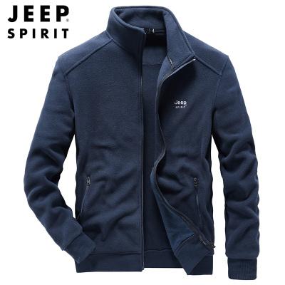 Jeep吉普男士夹克抓绒摇粒绒保暖立领夹克男简约休闲秋冬外套男装运动款百搭纯色上衣