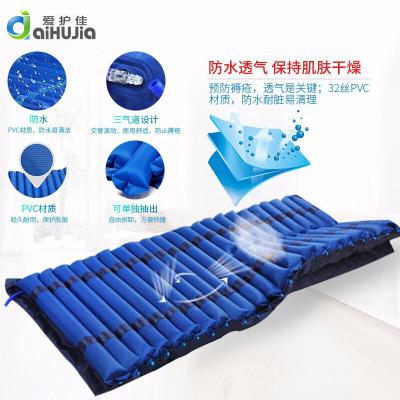 愛護佳(aiHUjia)防褥瘡氣床墊全自動翻身起背一體款家醫用充氣床墊老年人癱瘓病人護理床通用防褥瘡床墊(器械)