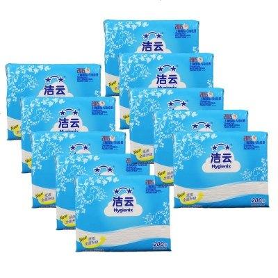 潔云平板衛生紙廁紙手紙200張平板壓花紙加厚10包