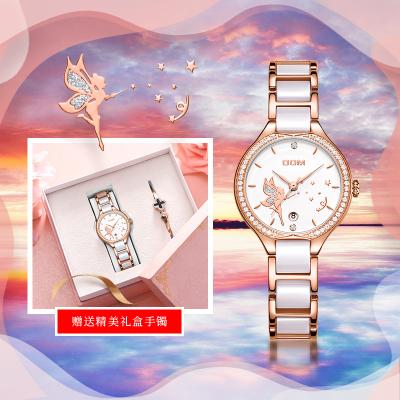 多姆(DOM)正品手表女士石英表正品贝面陶瓷学生女表时尚潮流镶砖新款2019防水腕表白色手表