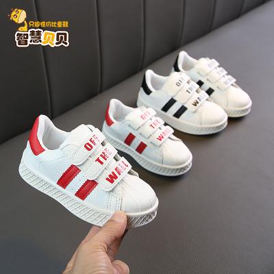 儿童贝壳头鞋2019春季新款男童板鞋女童小白鞋学生韩版童运动鞋子