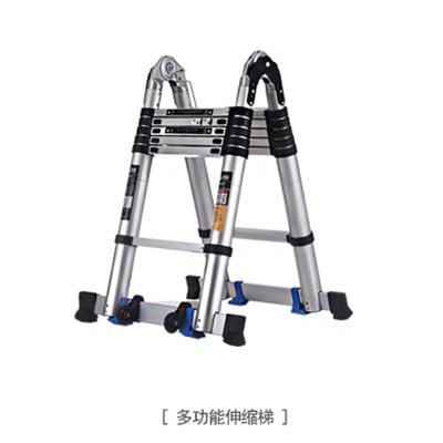 幫客材配 固特麗家居伸縮梯子折疊升降樓梯加厚鋁合金工程梯多功能便攜工具梯子(1.7+1.7變3.4米直梯)
