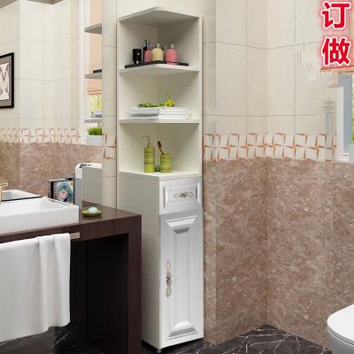 尋木匠定制衛生間落地儲物柜浴室轉角柜窄柜馬桶邊柜側柜墻角夾縫柜
