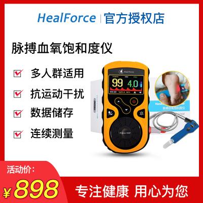 力康嬰兒血氧儀器早產兒醫用新生兒家用脈搏血氧飽和度儀100F電池版