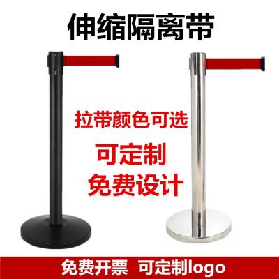 不銹鋼2米3米欄桿閃電客座伸縮帶警戒線隔離帶一米線禮賓柱掛繩護欄拉帶 3米不銹鋼銀色桿子
