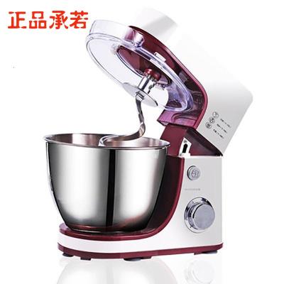 炒菜机和面机家用全自动打蛋器小型厨师揉面奶油商用活面鲜奶馅料搅拌机