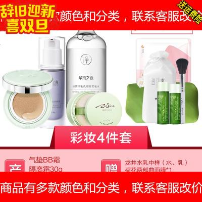 初学者彩妆套装学生党淡妆自然化妆品工具全套组合