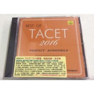 TACET971 膽咪 2016精選 發燒美樂 真空管 CD