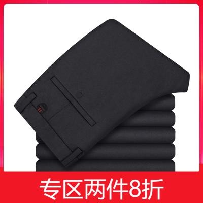 罗蒙(ROMON)秋季男士时尚休闲长裤休闲裤
