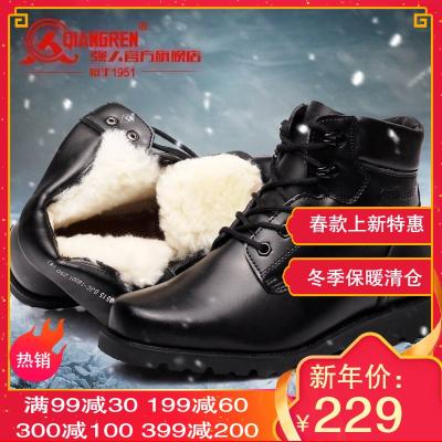 3515强人男靴保暖羊毛靴男士棉鞋防寒短筒靴防滑耐磨工装靴男士靴子