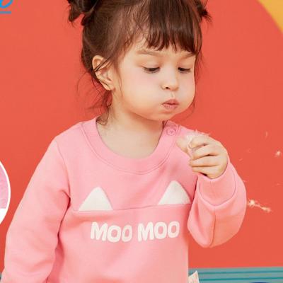 【2件2.5折價:49.8】moomoo童裝女童套頭衛衣新款秋冬裝洋氣卡通加絨小兒童上衣