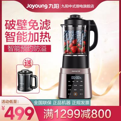 九陽(Joyoung)破壁機多功能家用加熱料理機攪拌機輔食機可榨汁L18-Y928S 升級版破壁機