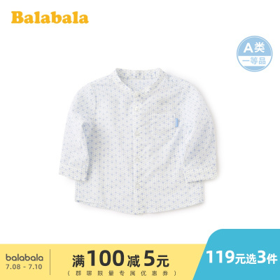巴拉巴拉寶寶襯衫童裝上衣男童兒童襯衣純棉文藝風洋氣長袖寸衫男