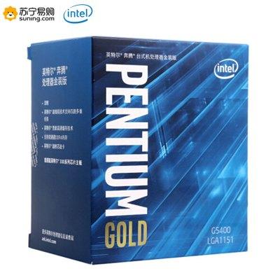 英特尔(Intel)G5400 奔腾双核 盒装CPU处理器【8代奔腾,精彩芯体验】