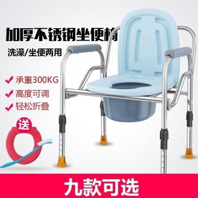 坐便器老年人大便椅坐便椅廁所椅方便椅子可折疊法耐 皮革坐墊【手提帶蓋便桶】款式 原版802