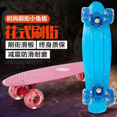 魅扣小魚板香蕉板公路刷街大輪單翹滑板成人兒童四輪代步滑板車