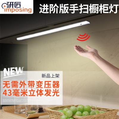 研匠 橱柜灯led手扫感应柜底灯超薄厨房吊柜鞋衣柜灯条内置变压器