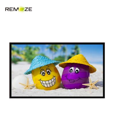 REMOZE睿檬84英寸16:9简易白塑幕布 投影幕布 便携幕布