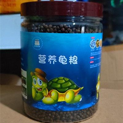 宠弗 通用龟粮龟幼龟石金钱专用食物中颗粒型散装小巴西龟大乌龟饲料 米果500ML瓶装鱼虾龟粮