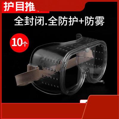 【順豐 】全封閉防霧護目鏡勞保防飛濺飛沫近視眼可戴眼鏡透氣