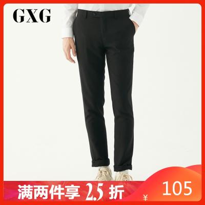 【两件2.5折价:105】GXG男装 冬季热卖韩版潮流修身黑色套西西裤男士