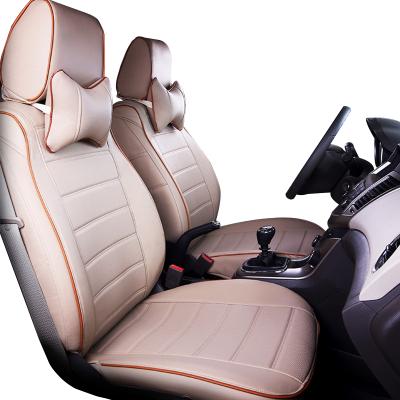 海蒂克魯專車專用座套榮威起亞現代長城大眾奇瑞雪弗蘭標志專用全包簡約汽車皮坐套坐墊