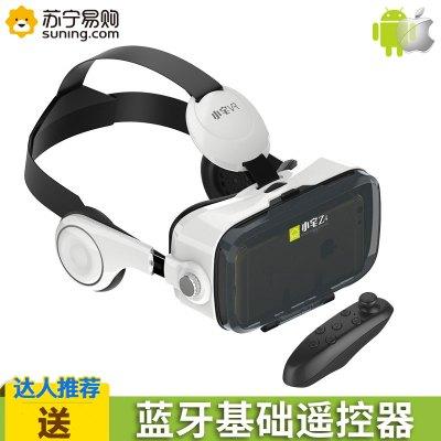 小宅正品VR眼镜 小宅Z4 3D眼镜 智能VR头盔 VR虚拟现实眼镜基础版