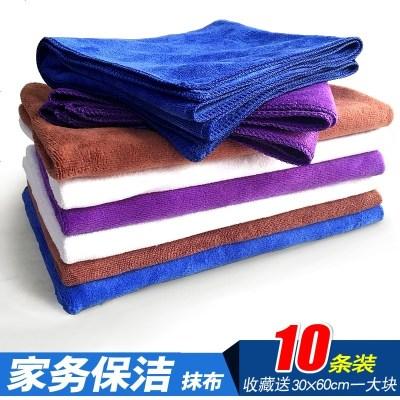抹布吸水不掉毛加厚家務清潔廚房家政保潔專用毛巾擦桌玻璃洗碗布