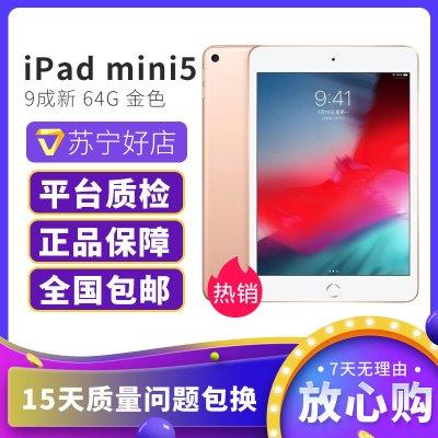 【二手9成新】 Apple/蘋果 iPad mini5 2019年新款平板電腦 7.9英寸 金色 64G WIFi版