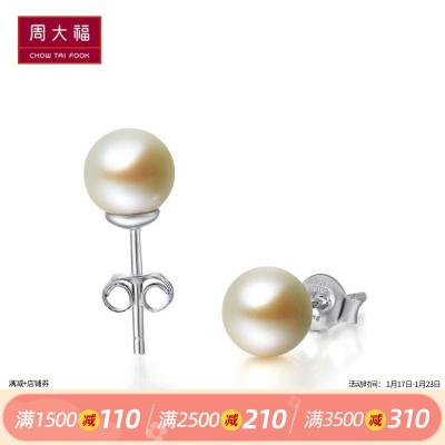 周大福简约925银珍珠耳钉AQ32509