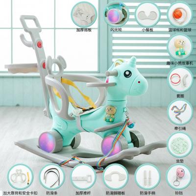 諾澳兒童搖搖馬嬰兒幼木馬可磚頭寶寶推車搖椅室內外閃光輪多功能玩具豪華款馬卡龍綠色