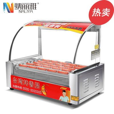 烤肠机商用纳丽雅热狗机家用Naliya烤香肠机 五管带门