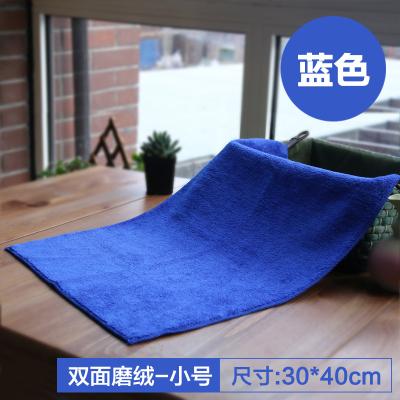 汽車用加厚強吸水毛巾大號 細纖維磨絨耐用擦車洗車清潔布抹布