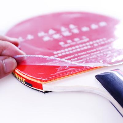 启康体育乒乓球保养/清洁装备乒乓球胶皮护膜单张白色半透明 实物外观以收到实物为准!