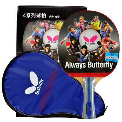 蝴蝶(Butterfly)乒乓球成品拍四星橫拍直拍雙面反膠重心居中攻守兼備5層合板底板單拍TBC401送拍套