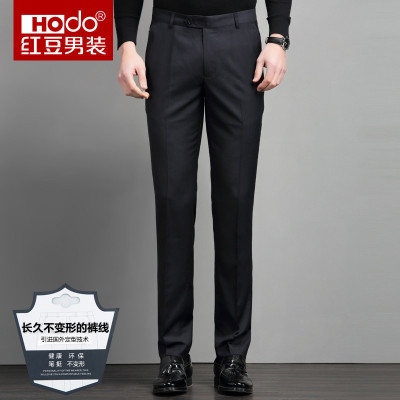 HODO红豆男装 西裤男修身商务休闲男士西裤