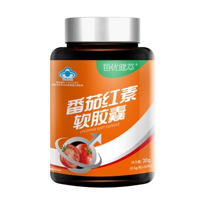 【買三送一】每優健萃 番茄紅素軟膠囊60粒瓶裝 增強免疫 可搭配男女性備孕產品保健品