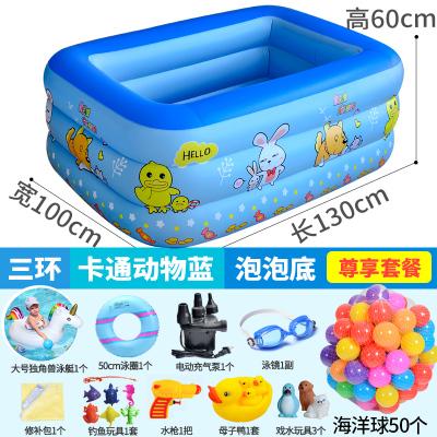 兒童游泳池智扣充氣加厚家用室內小孩超大戶外大型水池嬰兒家庭洗澡池加厚1.3米卡通動物款尊享套餐